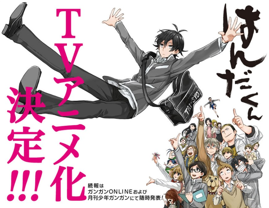 Handa-kun-TV-Anime-Adaptation-Announcement
