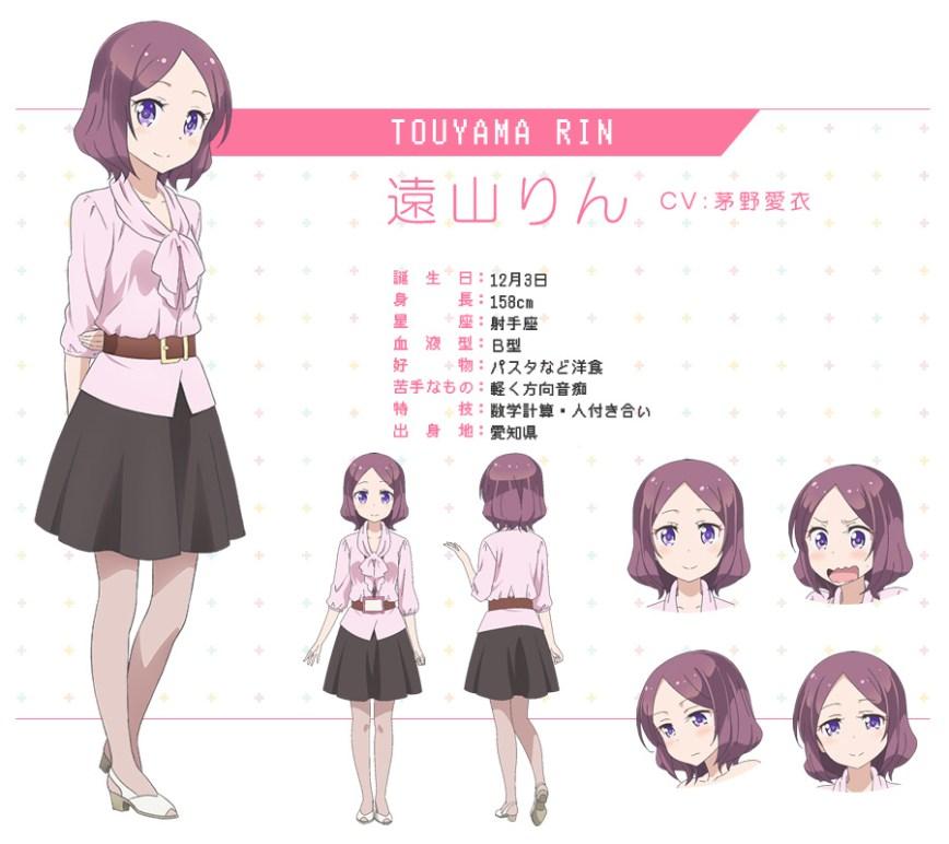 New-Game!-TV-Anime-Character-Designs-Rin-Touyama