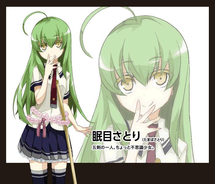Busou-Shoujo-Machiavellianism-Manga-Character-Designs-Satori-Tamaba