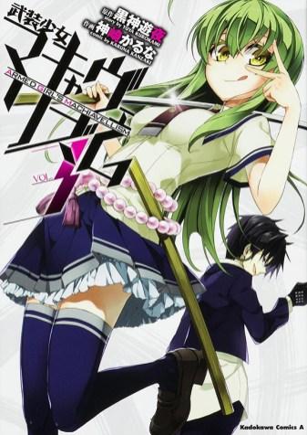Busou-Shoujo-Machiavellianism-Manga-Vol-3-Cover