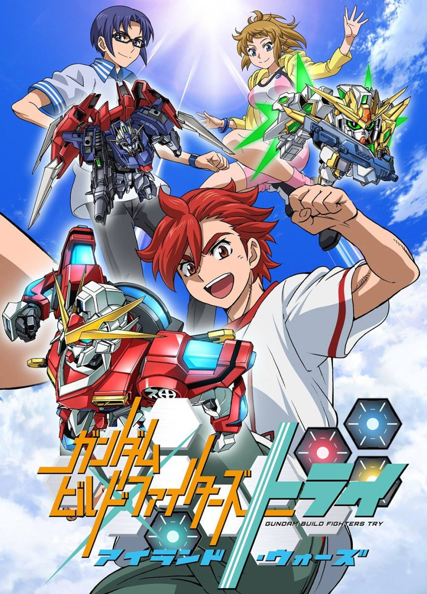 Gundam-Build-Fighters-Try-Island-Wars-Visual