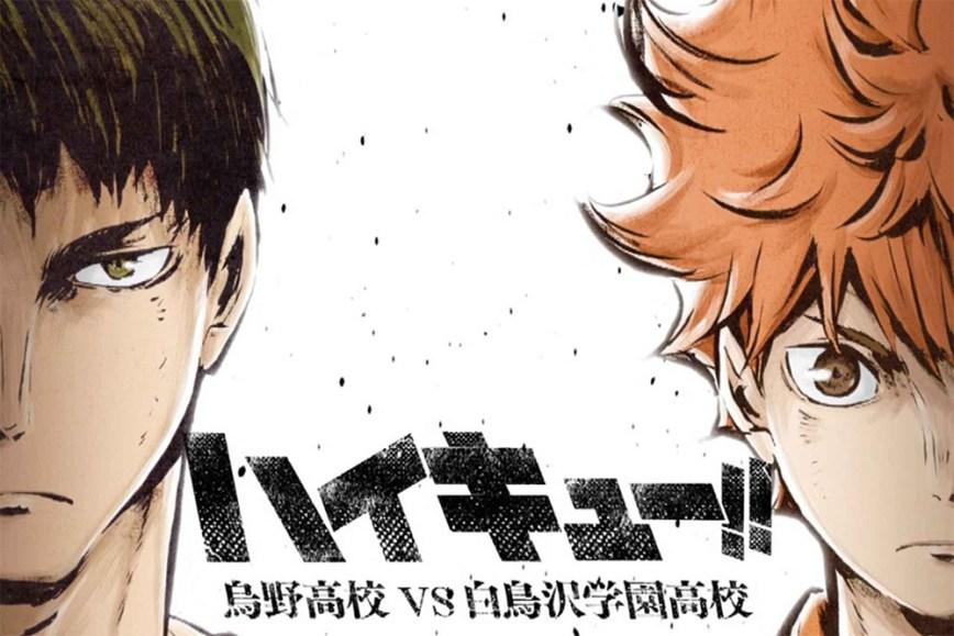 Haikyuu!!-Karasuno-Koukou-VS-Shiratorizawa-Gakuen-Koukou-Visual
