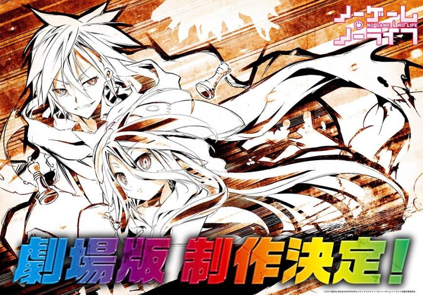 No-Game-No-Life-Anime-Movie-Announcement