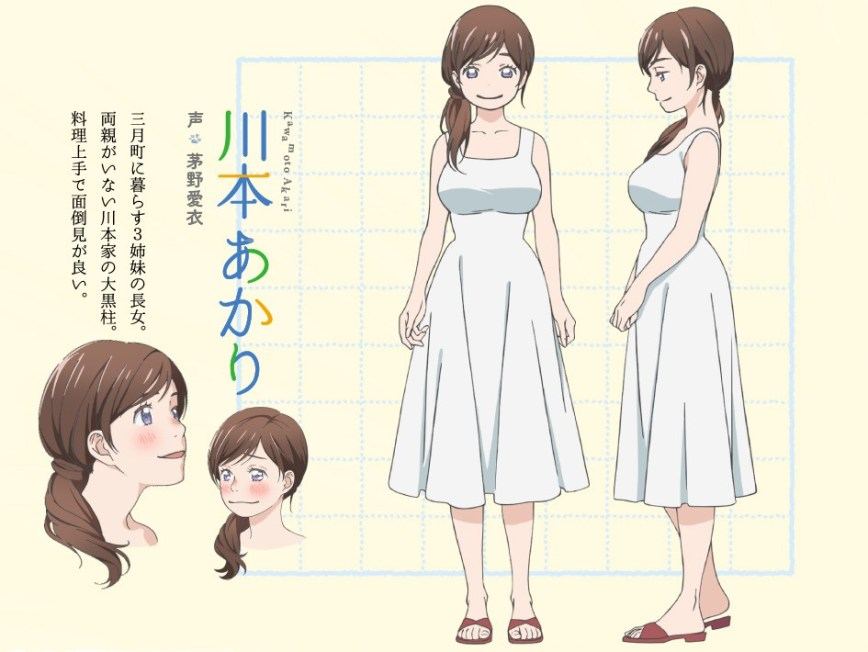 Sangatsu-no-Lion-Anime-Character-Designs-Akari-Kawamoto