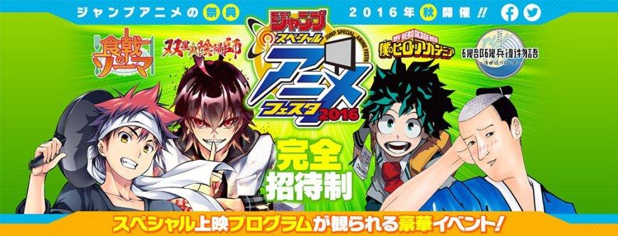 Jump-Special-Anime-Festa-2016-Visual