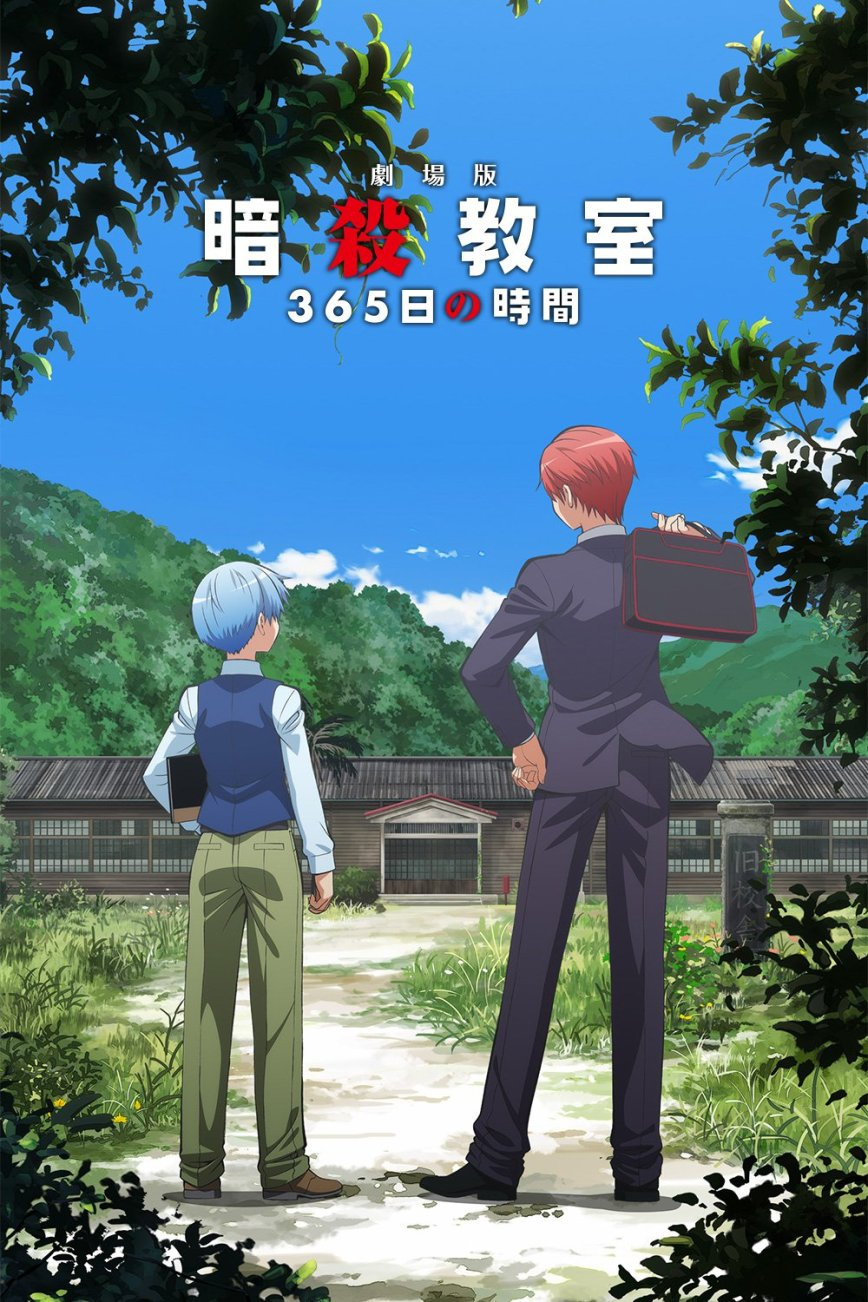 assassination-classroom-365-days-visual