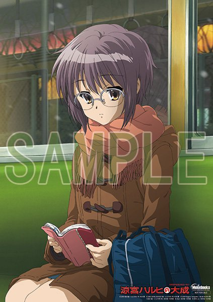 haruhi-super-blu-ray-box-pre-order-bonus-melon-books
