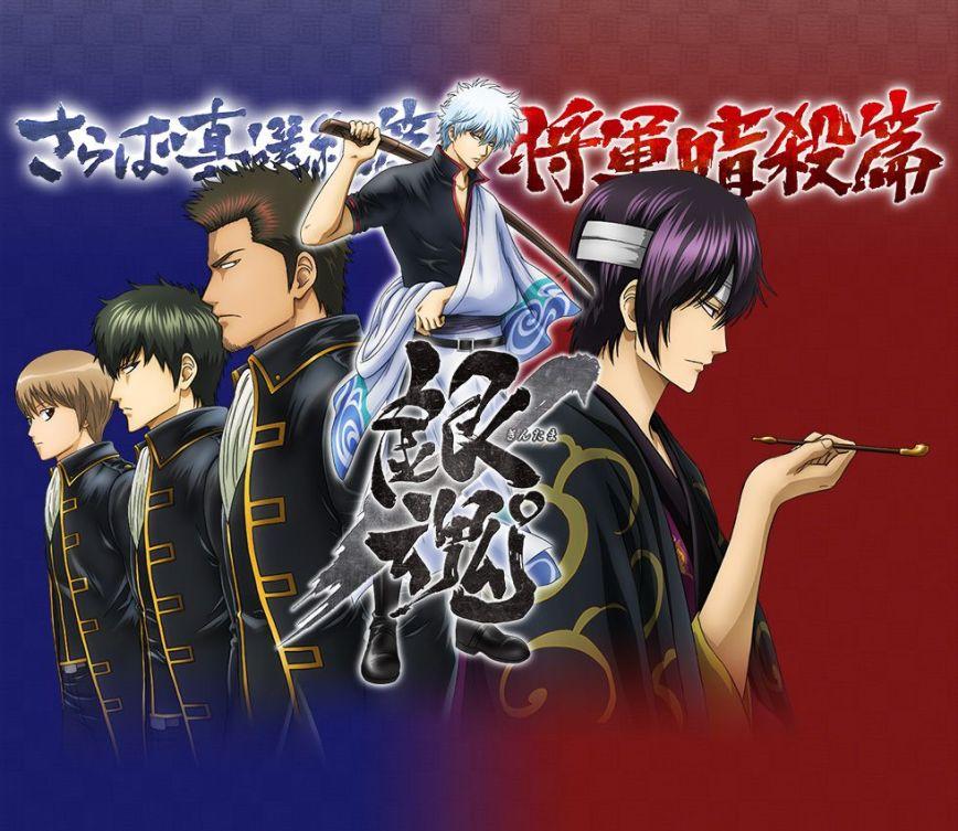 2017-gintama-tv-anime-visual