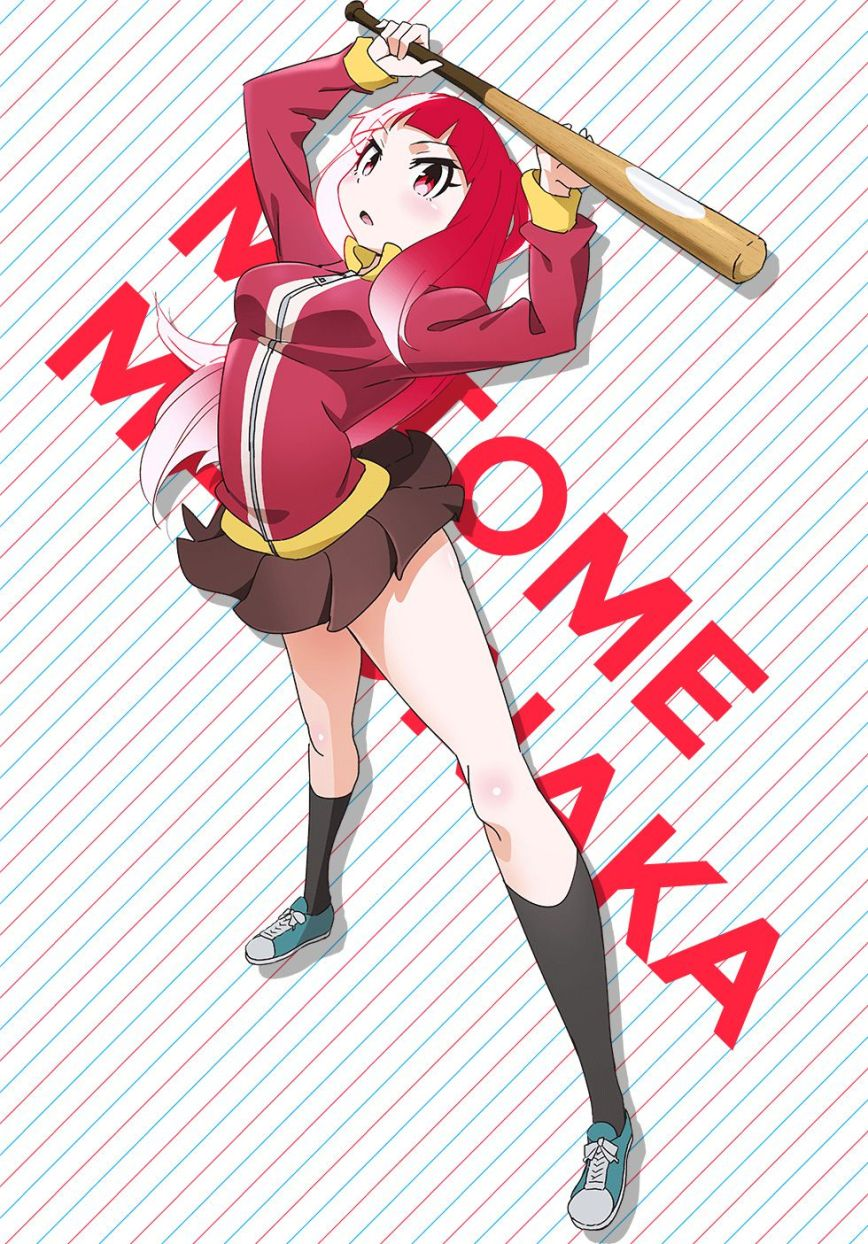 akibas-trip-the-animation-character-designs-matome-mayonaka