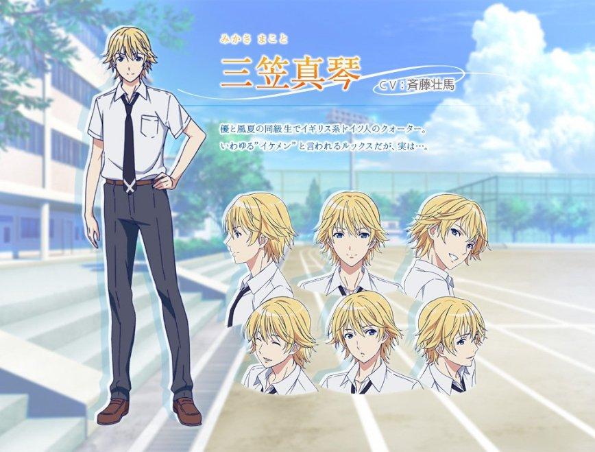 fuuka-tv-anime-character-designs-makoto-mikasa