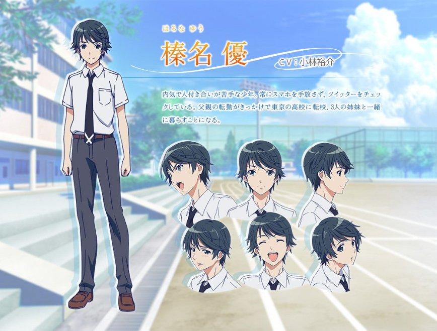 fuuka-tv-anime-character-designs-yuu-haruna