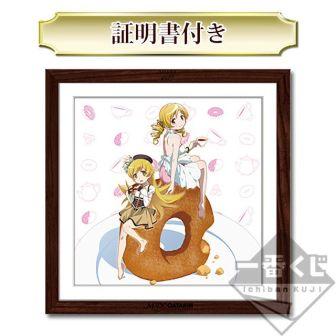 madogatari-art-exhibition-frame-art-mami-shinobi
