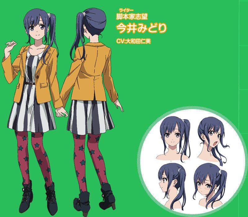 shirobako-character-designs-midori-imai