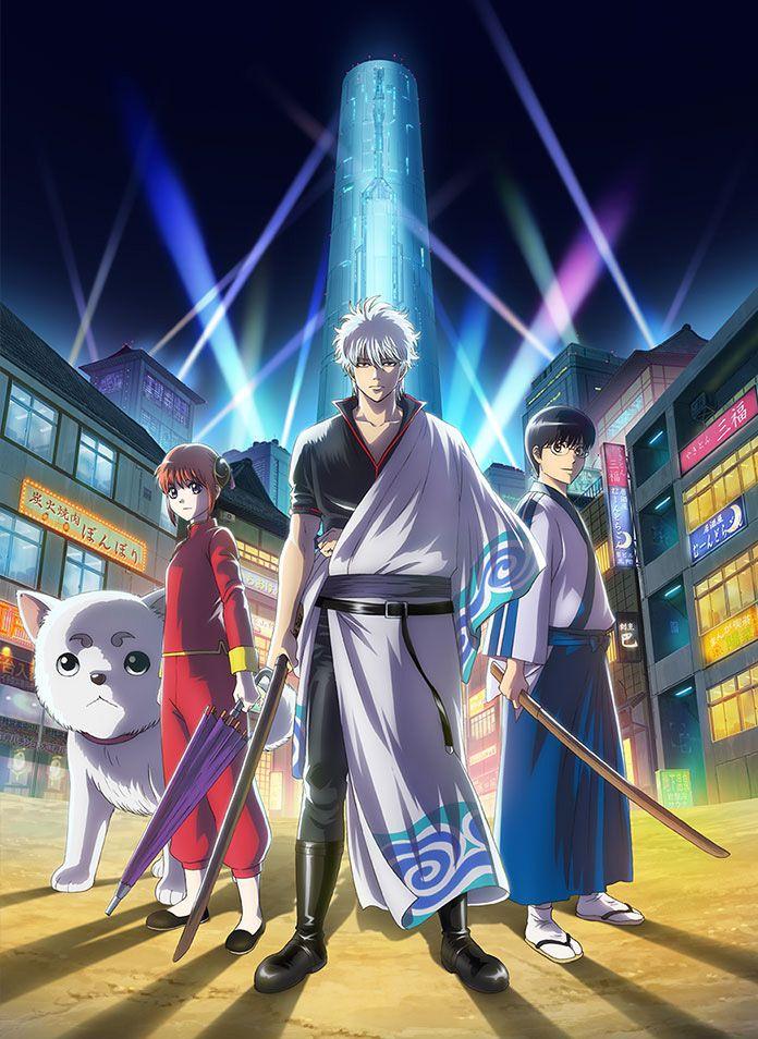 2017-Gintama-Anime-Visualv2
