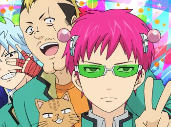 https://i0.wp.com/www.otakutale.com/wp-content/uploads/2016/12/Saiki-Kusuo-no-Psi-Nan-Anime-Sequel-Announced.jpg
