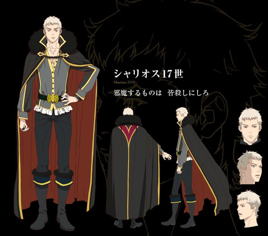 Shingeki-no-Bahamut-Virgin-Soul-Character-Designs-Charioce-XVII
