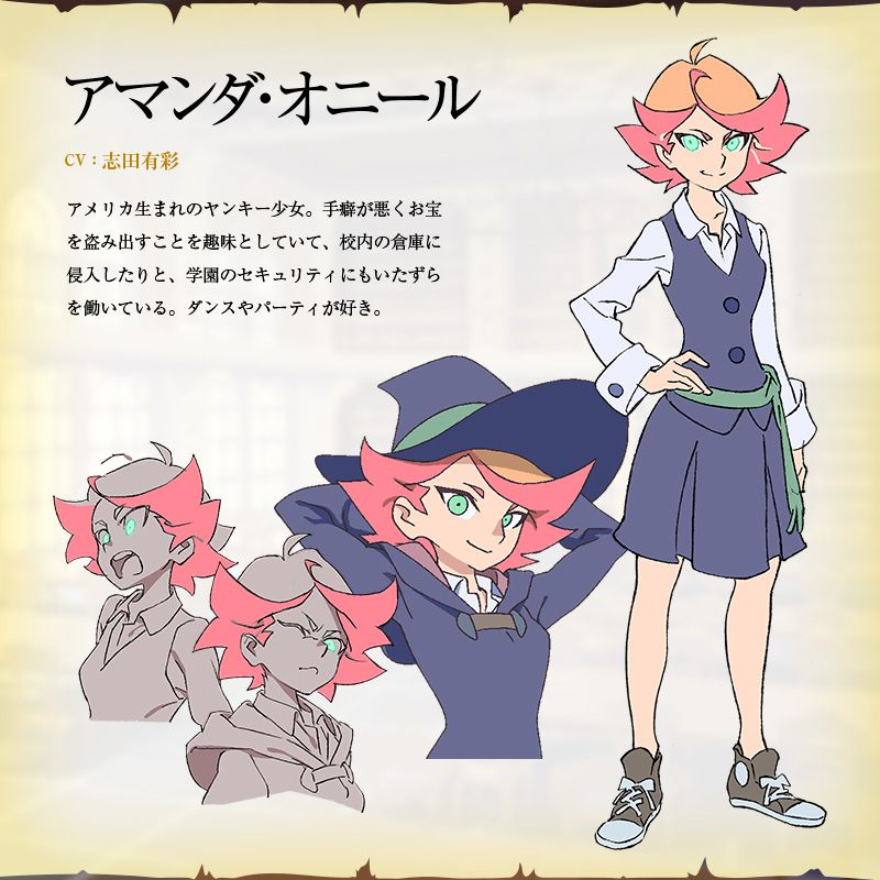 little-witch-academia-tv-anime-character-design-amanda-oneill