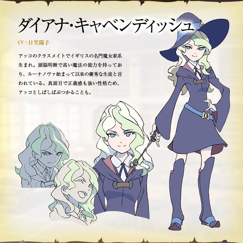 little-witch-academia-tv-anime-character-design-diana-cavendish