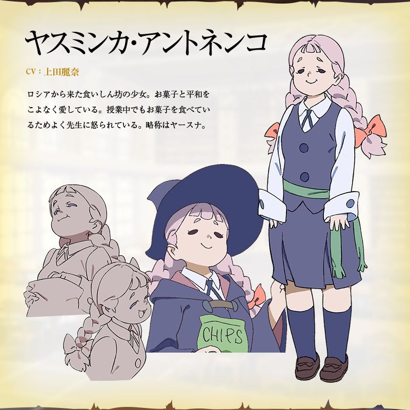 little-witch-academia-tv-anime-character-design-jasminka-antonenko