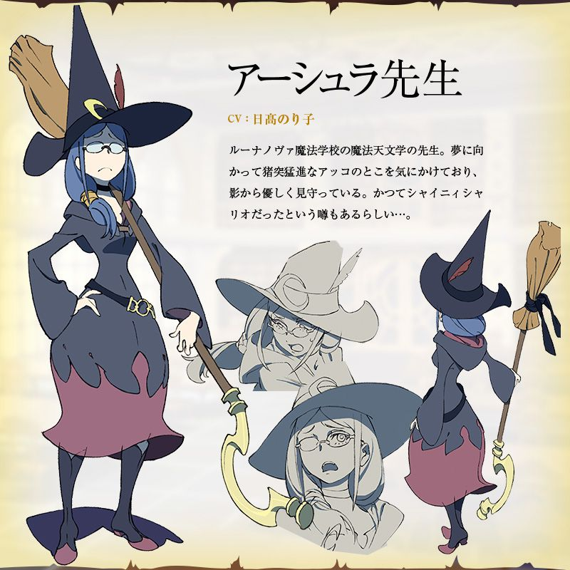 little-witch-academia-tv-anime-character-design-ursula
