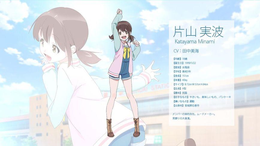 Wake-Up,-Girls!-Shin-Shou-Character-Designs-Minami-Katayama