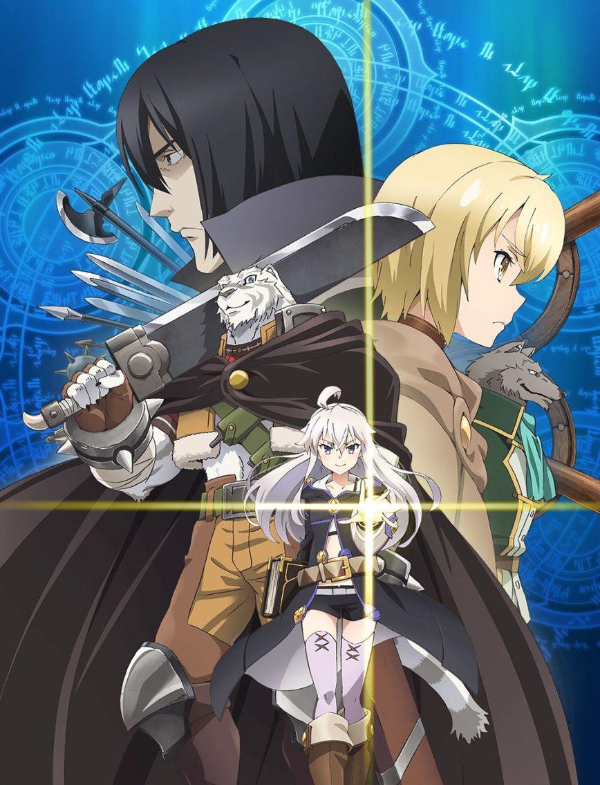 zero-kara-hajimeru-mahou-no-sho-tv-anime-visual-01