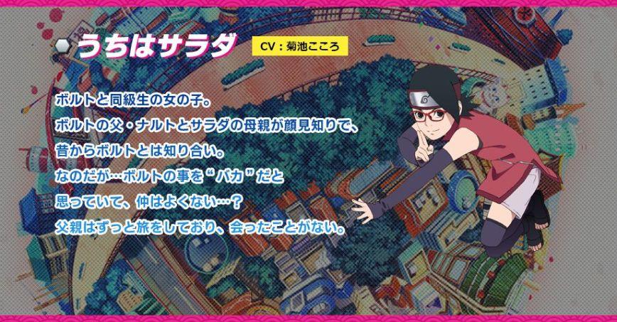 Boruto-Naruto-Next-Generations-Characters-Sarada-Uchiha
