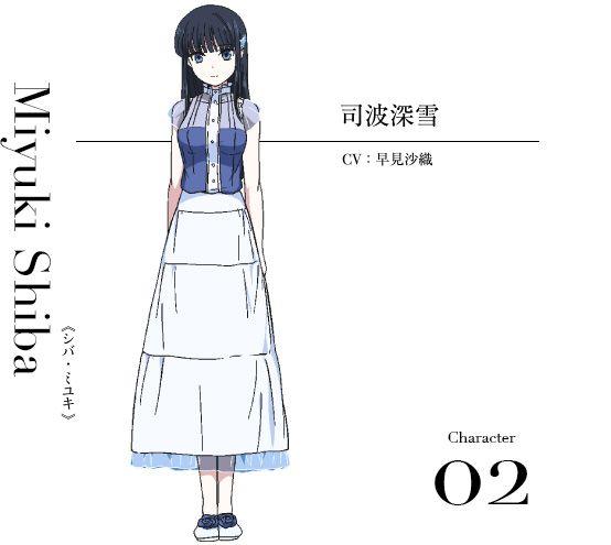 Mahouka-Koukou-no-Rettousei-Hoshi-wo-Yobu-Shoujo-Character-Design-Miyuki-Shiba