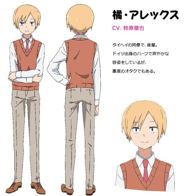 Himouto!-Umaru-chan-Anime-Character-Designs-Alex-Tachibana