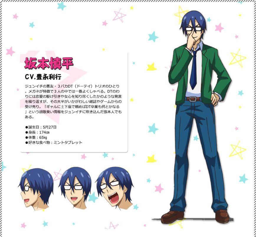 Hajimete-no-Gal-Anime-Character-Designs-Shinpei-Sakamoto