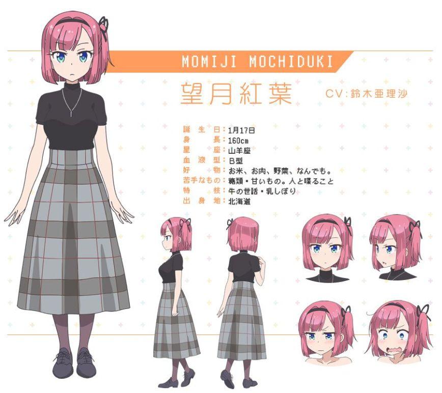 New-Game!-Season-2-Character-Designs-Momiji-Mochizuki