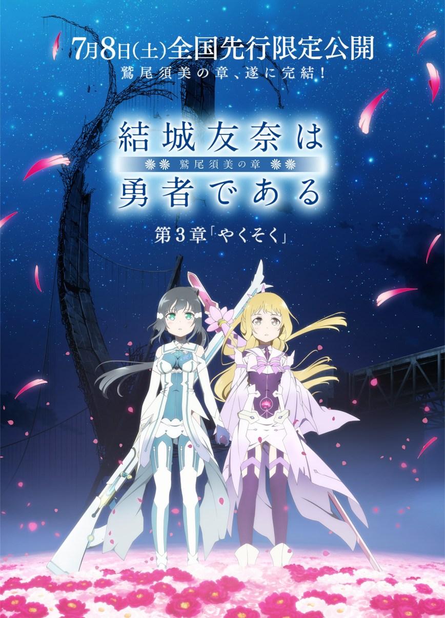Yuuki-Yuuna-wa-Yuusha-de-Aru-Washio-Sumi-no-Shou-Chapter-3-Visual