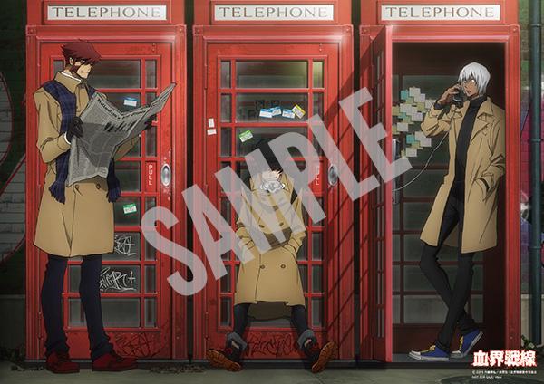 Kekkai-Sensen-Anime-Blu-ray-Boxset-Bonus-HMV