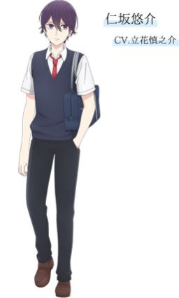 Koi-to-Uso-TV-Anime-Character-Designs-Yuusuke-Nisaka
