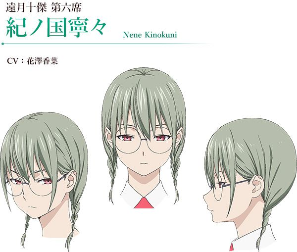 Shokugeki-no-Souma-Anime-Character-Designs-Nene-Kinokuni