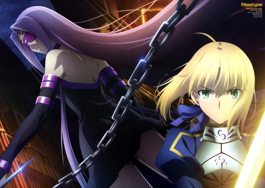 Fate-stay-night-Heavens-Feel-I-presage-flower-Newtype-August-Visual