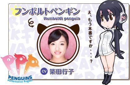 Kemono-Friends-Anime-Character-Designs-Humboldt-Hululu-Penguin