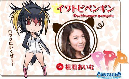 Kemono-Friends-Anime-Character-Designs-Rockhopper-Iwatobi-Penguin