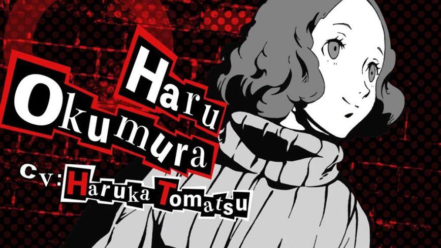 Persona-5-The-Animation-Characters-Haru-Okumura