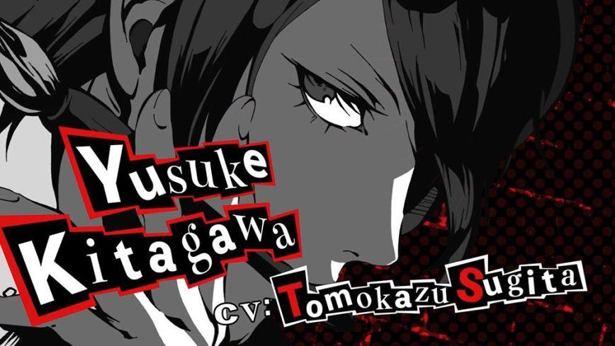 Persona-5-The-Animation-Characters-Yusuke-Kitagawa