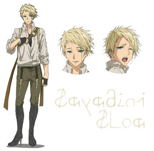Violet-Evergarden-Anime-Character-Designs-Benedict-Blue