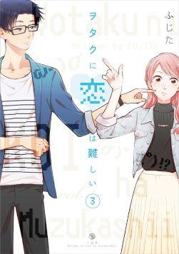 Wotaku-ni-Koi-wa-Muzukashii-Vol-3-Cover