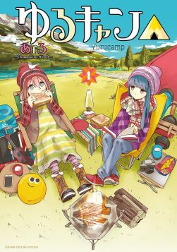 Yuru-Camp-Vol-1-Cover
