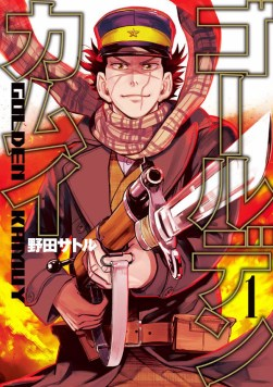 Golden-Kamuy-Vol-1-Cover