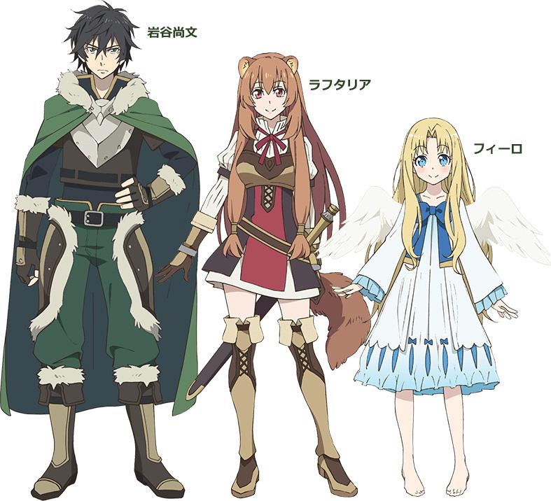 Tate-no-Yuusha-no-Nariagari-Anime-Character-Designs