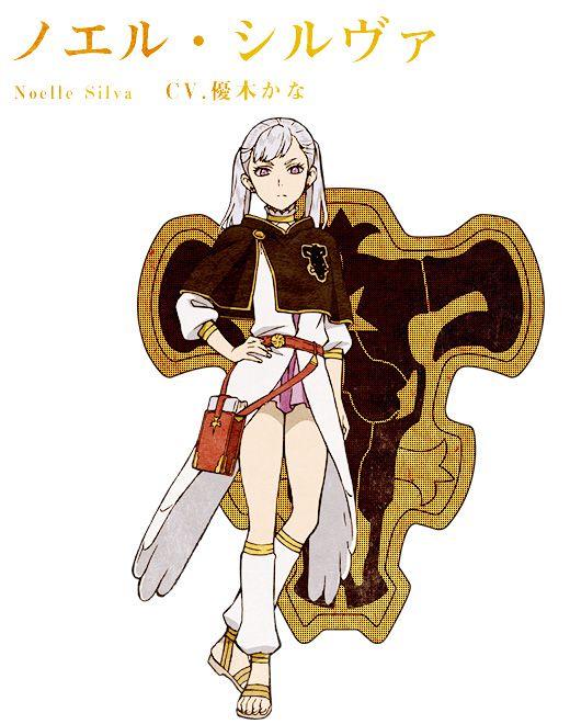 Black-Clover-TV-Anime-Character-Designs-Noelle-Silva