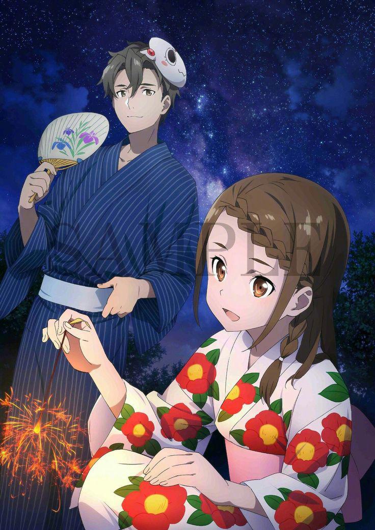 Sword-Art-Online-Ordinal-Scale-Blu-Ray-&-DVD-Bonus-Gamers