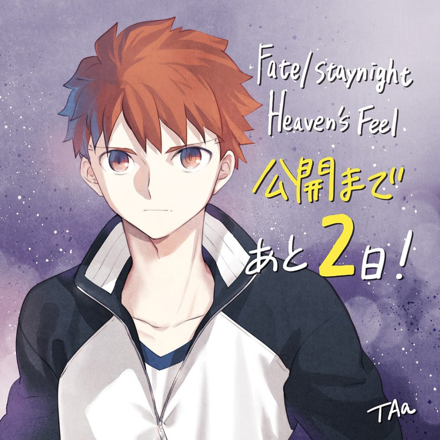 Fate-stay-night-Heavens-Feel---I-.presage-flower-Countdown-2-Days