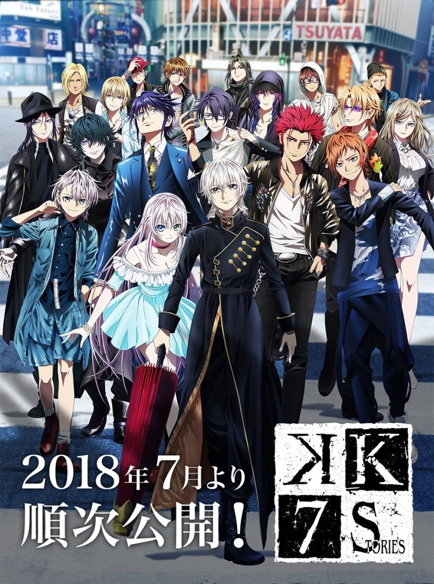 K-Seven-Stories-Anime-Visual