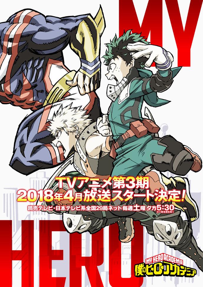 Boku-no-Hero-Academia-Season-3-Visual